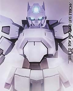 機動戦士ガンダムAGE 〔MOBILE SUIT GUNDAM AGE〕 第3巻 豪華版 (初回限定生産) [Blu-ray]