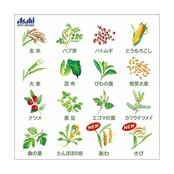 アサヒ飲料 十六茶の紹介画像4