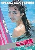 レジェンドゴールド BANANA COLLECTION ミミ萩原 [DVD]