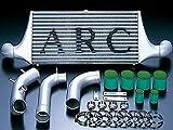 ARC 【エーアールシー】 インタークーラー M073 前置きクロスワイド  【日産】 シルビア 1N184AA032