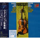 メンデルスゾーン & チャイコフスキー : ヴァイオリン協奏曲