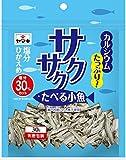 ★【タイムセール】ヤマキ サクサクたべる小魚 30g×4個が869円!