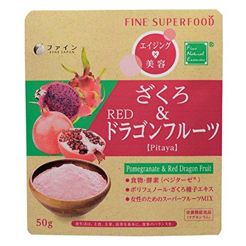ファインスーパーフード ざくろ&REDドラゴンフルーツ×24個セット