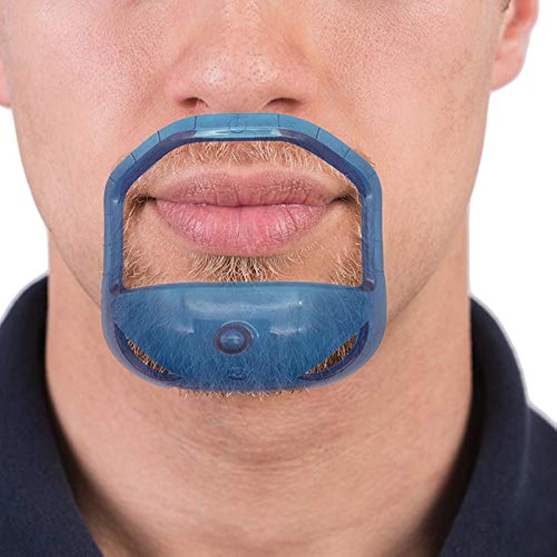 安全洪水金属Naliovker 5ピース/セット 対称カットあごひげ ネックライン口ひげ グルーミングひげスタイリングケアひげシェーピングシェービングツール - クリアブルー