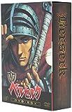 剣風伝奇ベルセルク DVD-BOX