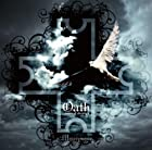 Oath-cross of eternity-[TYPE A]()