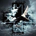 Oath-cross of eternity-[TYPE A]()