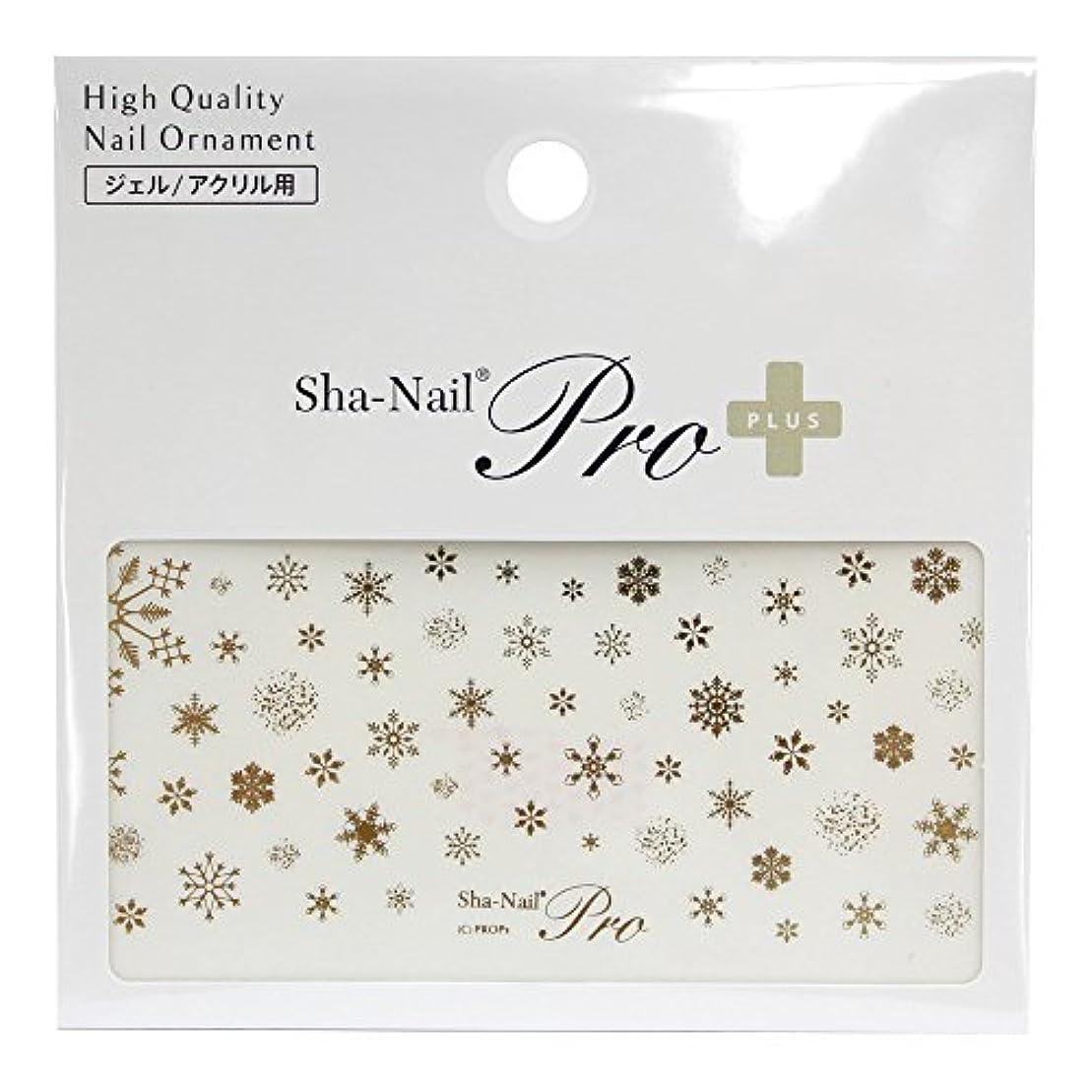 常にビヨン精巧なSha-Nail PLUS ネイルシール シャイニングスノーフレイク ゴールド SHS-PG