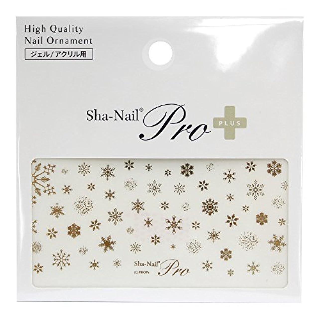 誰が置くためにパックグラフィックSha-Nail PLUS ネイルシール シャイニングスノーフレイク ゴールド SHS-PG
