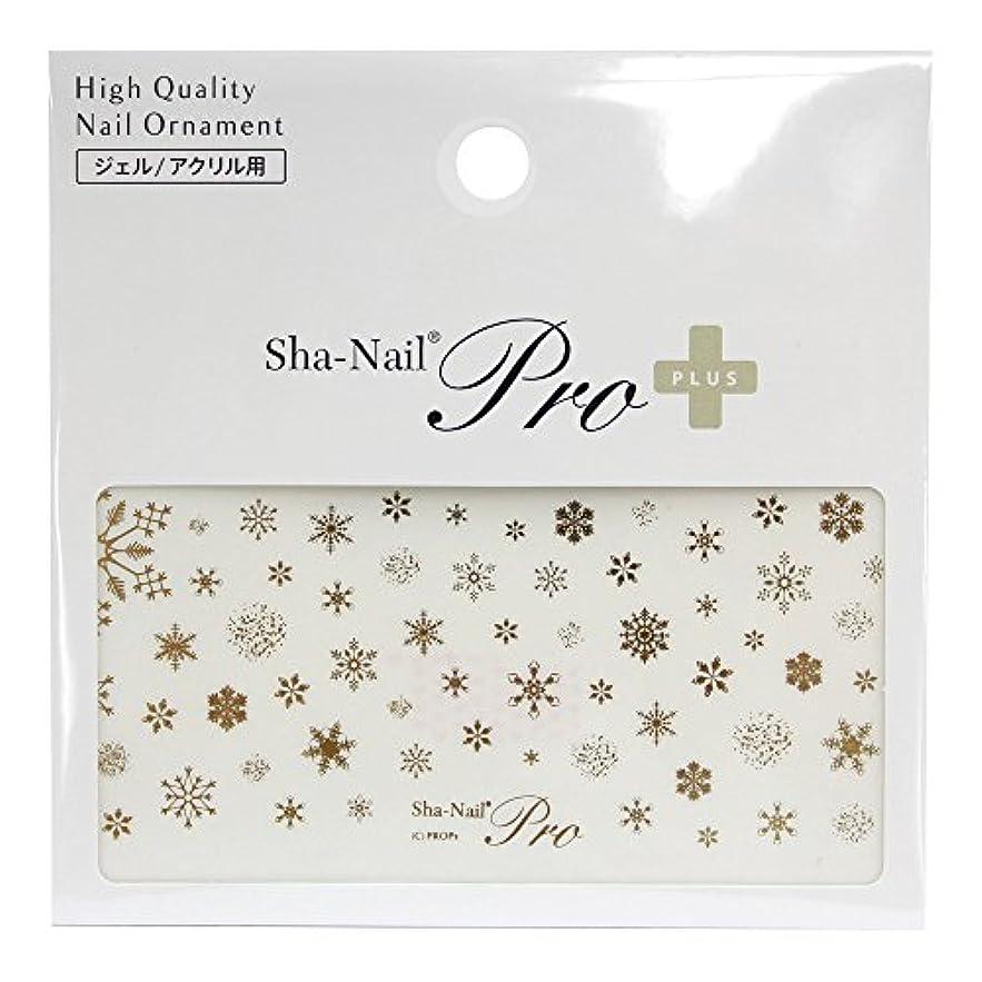 破壊的な病なパシフィックSha-Nail PLUS ネイルシール シャイニングスノーフレイク ゴールド SHS-PG
