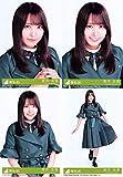 【菅井友香】 公式生写真 欅坂46 アンビバレント 封入特典 4種コンプ