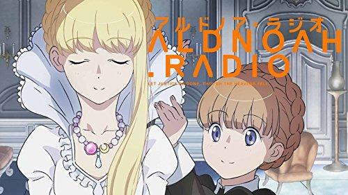 ラジオCD「アルドノア・ラジオ」Vol.6