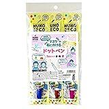 KAWAGUCHI マスクや布に書けるドットペン NUNO DECO PEN-dot- 3色セット 15-389