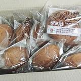 まるも ずっしり11種 べっぴんパン (黒豆あん) 8個セット