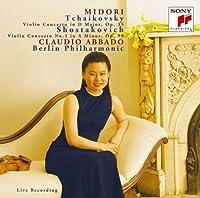 チャイコフスキー:ヴァイオリン協奏曲、ショスタコーヴィチ:ヴァイオリン協奏曲第1番