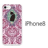 アンティーク キャット ねこ / iPhone8 Plus (5.5) ケース カバー