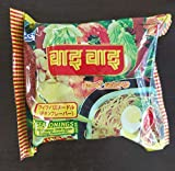 Wai Wai famous Chicken flavor noodle of Nepal from Chaudhary group 30 Pc box