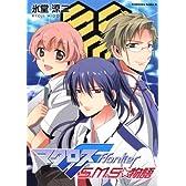マクロスF S.M.S☆物語 (角川コミックス・エース 298-1)
