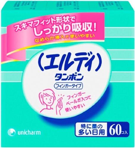 エルディ フィンガータンポン 特に量の多い日用 60コ入(unicharm)