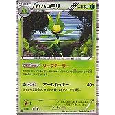 ハハコモリ ポケモンカードゲーム サイコドライブ pcbw3p-008 R