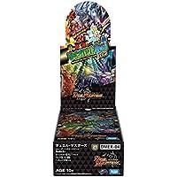 デュエル・マスターズ TCG DMEX-04 夢の最&強!!ツインパクト超No.1パック DP-BOX