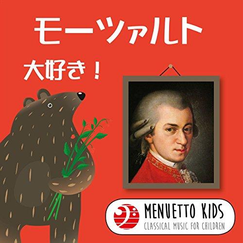 Amazon Music - シュトゥットガ...