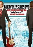 "GUILTY PLEASURES DVD SCOTT MURPHY JAPAN TOUR 2009 ""Guilty Pleasures 3""SCOTT MURPHY meets ORESKABAND"