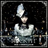 HINATA♪HIGH and MIGHTY COLORのCDジャケット