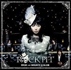 HIGH and MIGHTY COLOR「Break now!」のジャケット画像