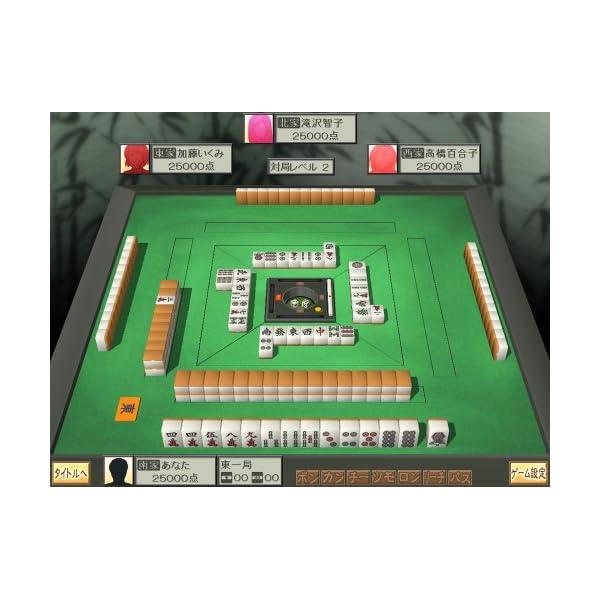100万人のためのお得セット 3D囲碁・将棋・麻雀の紹介画像4