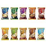 アマノフーズ フリーズドライ 味わうおみそ汁 10種類20食セット(即席みそ汁 インスタント)