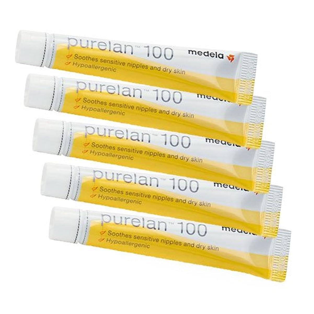 メデラ ピュアレーン100 乳頭用クリーム 7g×5本セット MEDELA [並行輸入品]