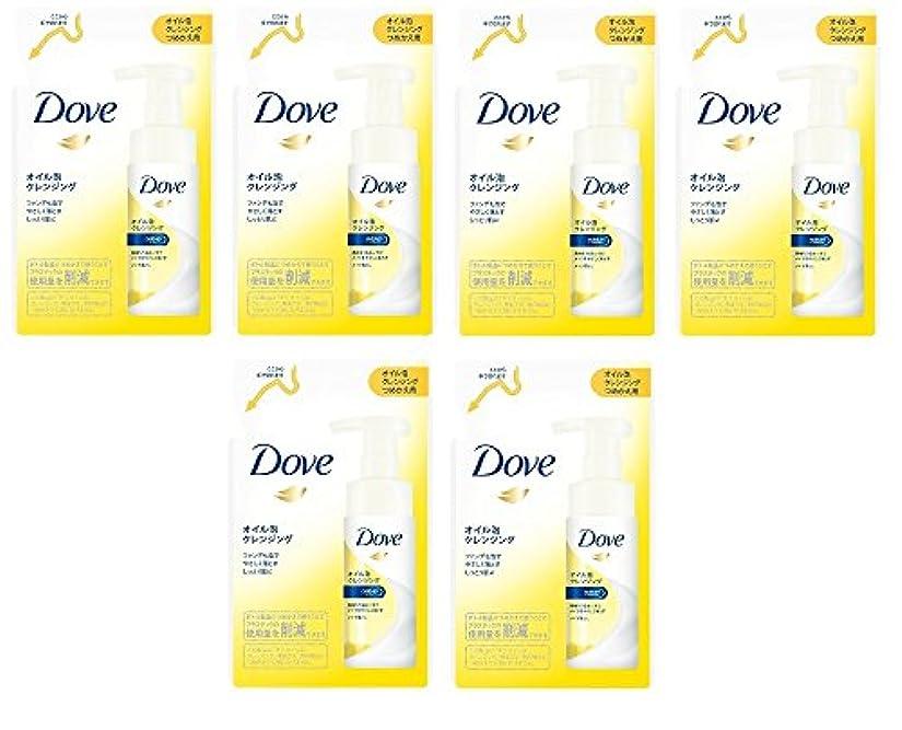 洗剤光の終了する【まとめ買い】Dove ダヴ オイル 泡クレンジング つめかえ用 130ml×6個