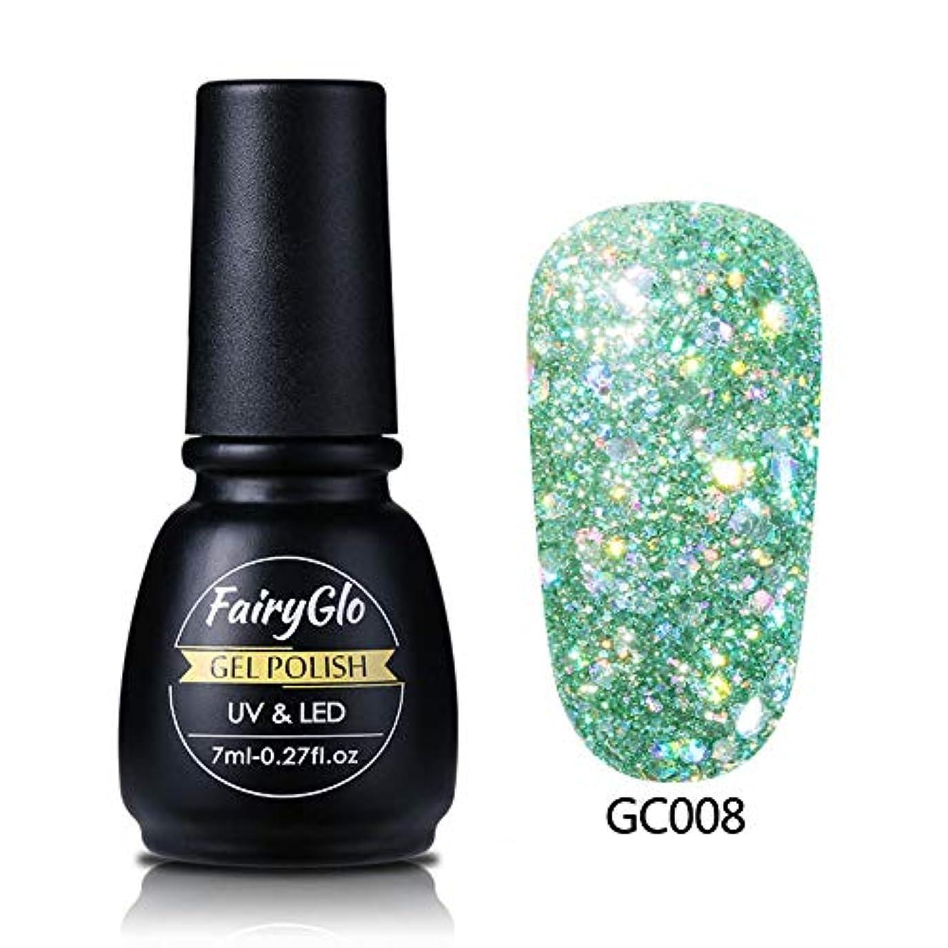 ギャップ呼び出す抹消Fairyglo ジェルネイル カラージェル ダイヤモンド系 グリッタージェル 7ml【全61色選択可】