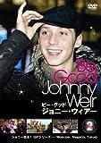 ビー・グッド ジョニー・ウィアー Vol.2[DVD]