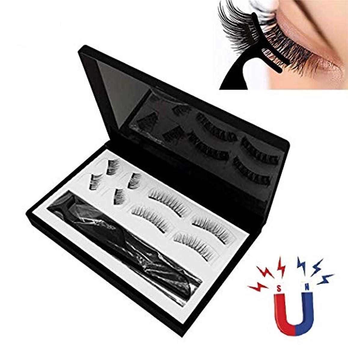 つけまつげ 磁気まつげ 磁石 3D 極薄 超軽量高級繊維 つけまつ毛 接着剤不要 柔らかい 再利用可能 ピンセット付き 、2ペア(8個)