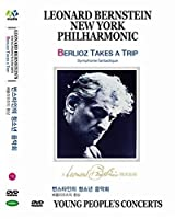 Leonard Bernstein Young People' Concert no.15 Berlioz Takes a Trip (Region code : All) (Korea Edition)