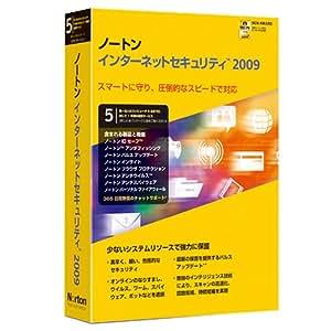 【旧商品】Norton Internet Security 2009 スモールオフィスパック 5ユーザー