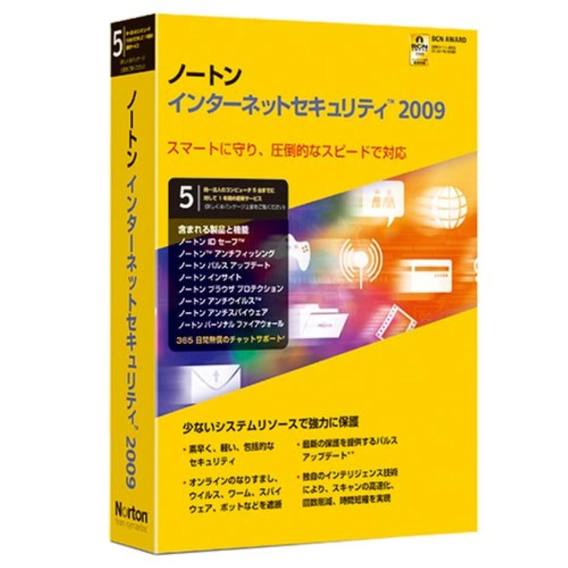 平衡発信冒険者Norton Internet Security 2009 スモールオフィスパック 5ユーザー