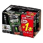 [トクホ] ヘルシアコーヒー 無糖ブラック (185g×5本+1本パック 5セット入り30本)