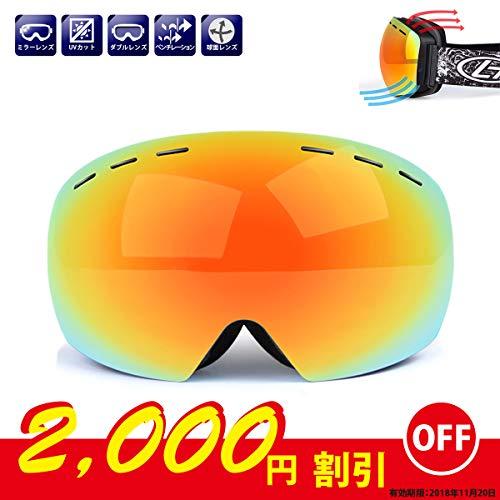 スキーゴーグル TANOKI スノボー ゴーグル 曇り止め ダブル球面レンズ スキーウェア メンズ レディース 防風 紫外線カット ヘルメット対応 メガネ対応 スノーボード 登山用 冬 レッド