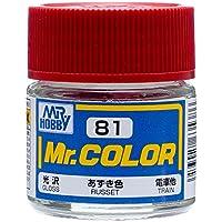 Mr.カラー C81 あずき色 (赤2号)