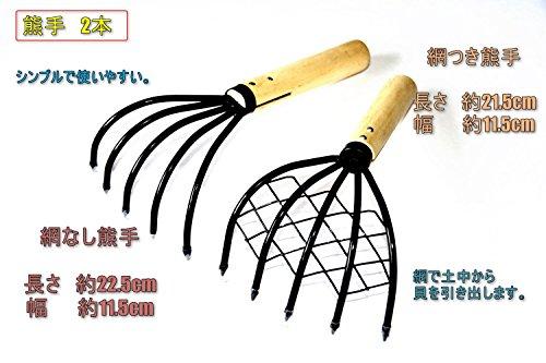 Winds'Crow 潮干狩り 7点 道具 セット WSC-022 (7点セット(折りたたみバケツなし))
