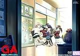 GA 芸術科アートデザインクラス OVA(通常版) [DVD]