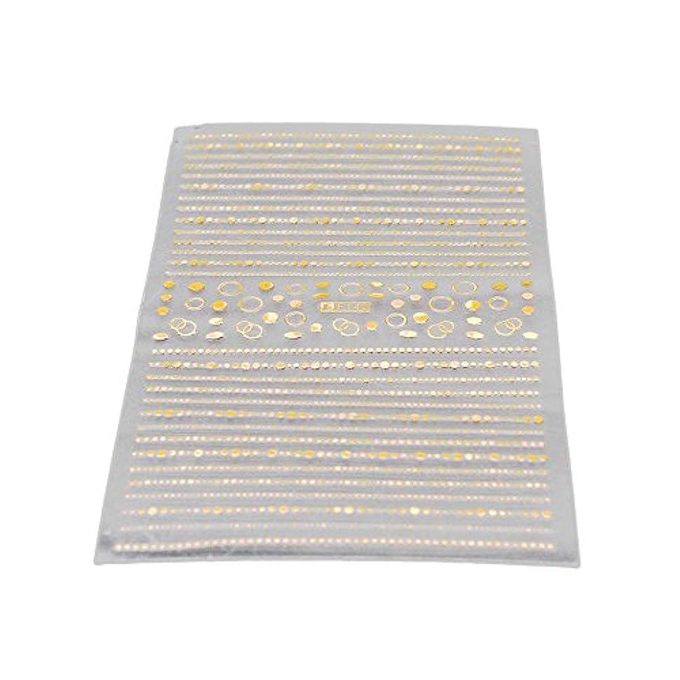 取り組む属する残高Nina ネイルステッカー 【12.5cm×7.5cm ゴールドドットライン】ネイルシール テープ デコパーツ クラフト素材