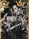 Guitar magazine (ギター・マガジン) 2010年 09月号 (CD付き) [雑誌]