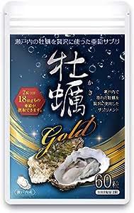 牡蠣gold 亜鉛サプリ 18mg 高配合 亜鉛 タウリン アルギニン 国産 広島産牡蠣 60粒 30日分