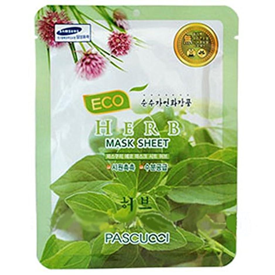 フリンジ重要性承認PASCUCCI Herb Mask 10 Sheets ハーブマスク CH1292451 [並行輸入品]