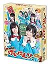 NMB48 げいにん 2 DVD-BOX 通常版(DVD 3枚組)