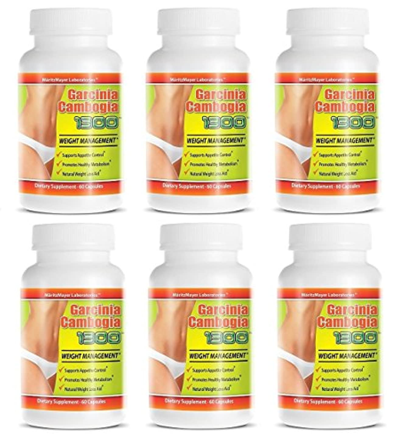 レプリカロードハウス浴室6x Garcinia Extract 1300mg ** 6 Bottles 60 Capsules Total Premium Garcinia 1300 by Maritzmayer - With Potassium...